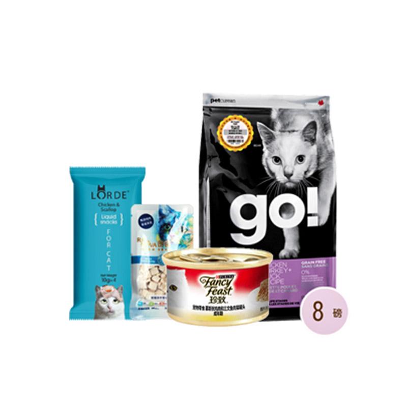 【猫咪大套装】Go! 无谷九种肉全期猫粮8磅+里兜猫条+珍致慕斯罐头+朗诺冻干加拿大